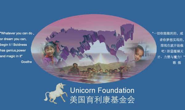 Unicorn Foundat... Unicorn Foundation